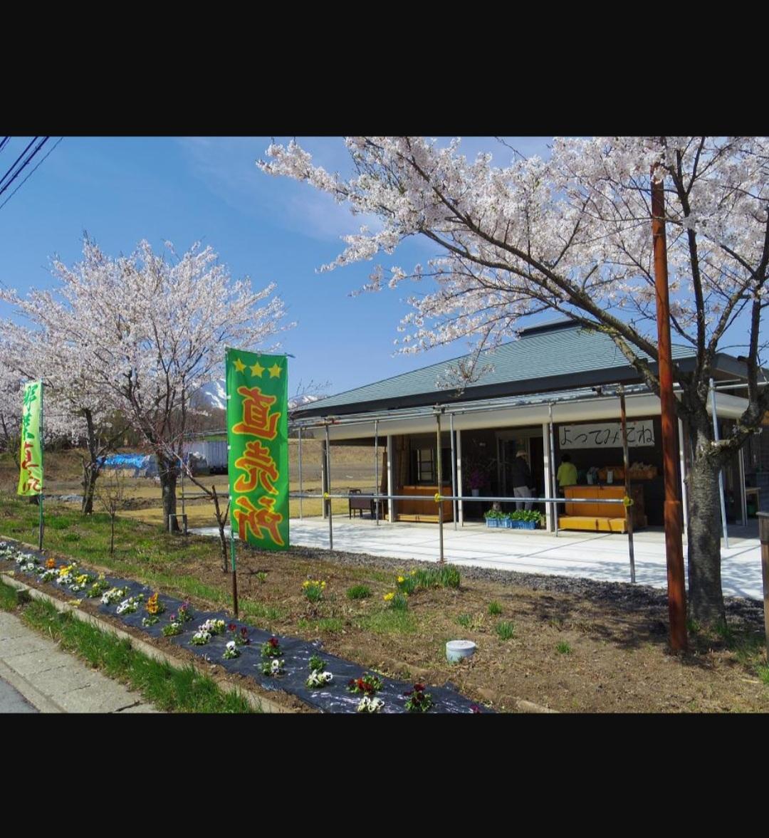 近隣トイレ:「北軽井沢ふれあい広場」野菜直売所もあります(冬季閉鎖となります)