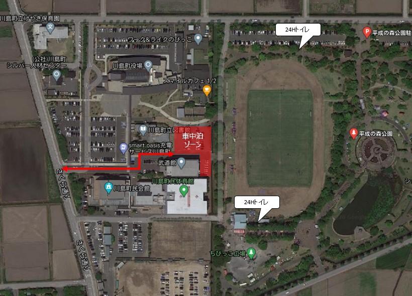 ステーションへのアクセスはさくら通りから入り、赤い矢印のルートで移動してください。