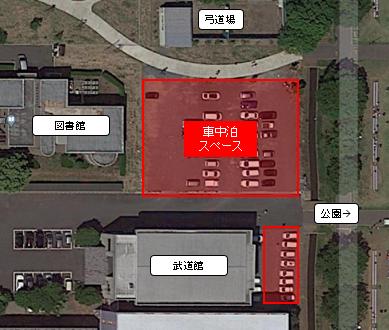 車中泊スペースはこちらの図の赤いエリアです。エリア内の空きスペースに自由にお停めください。