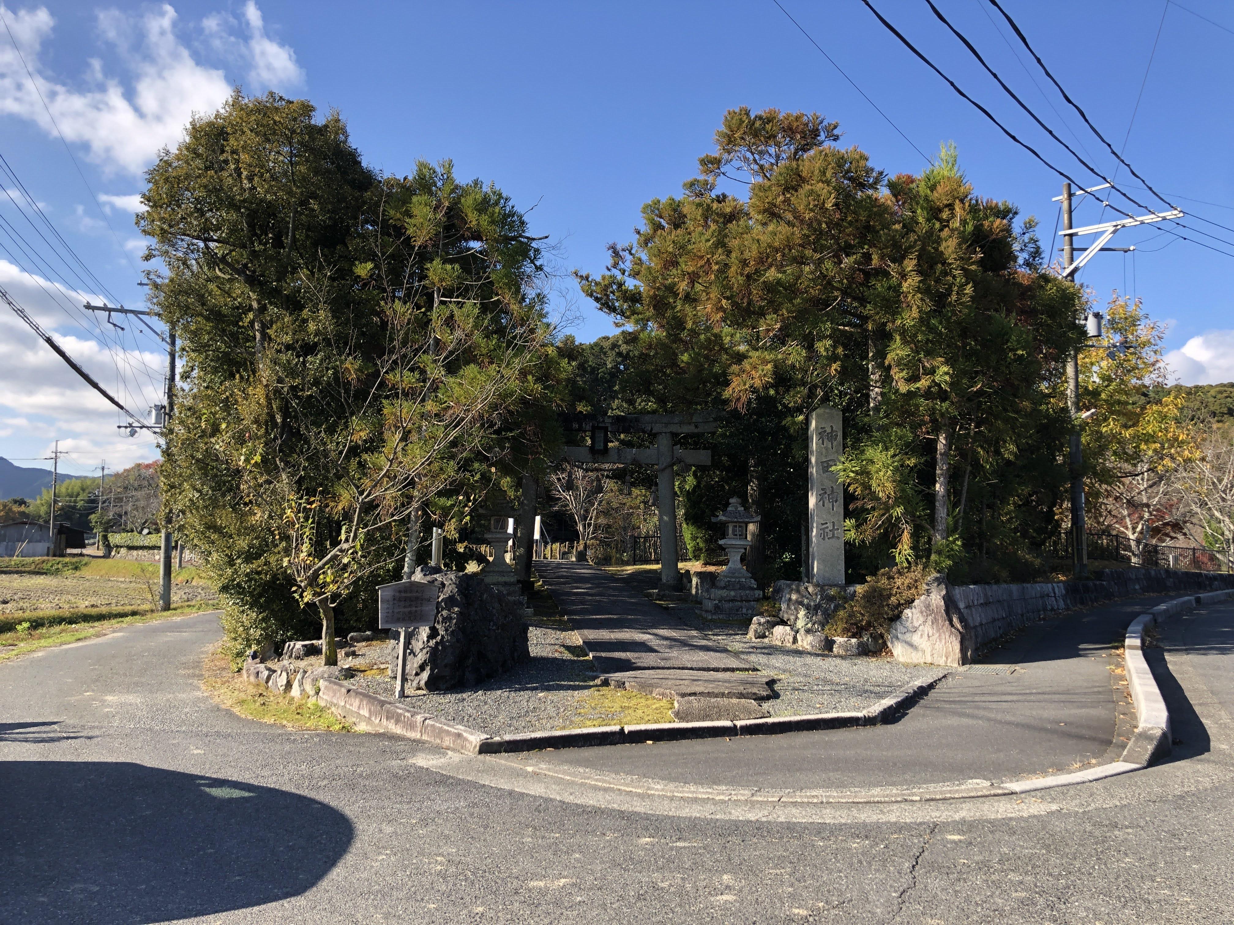 ステーション入口 神田神社の左脇の農道に入ります。