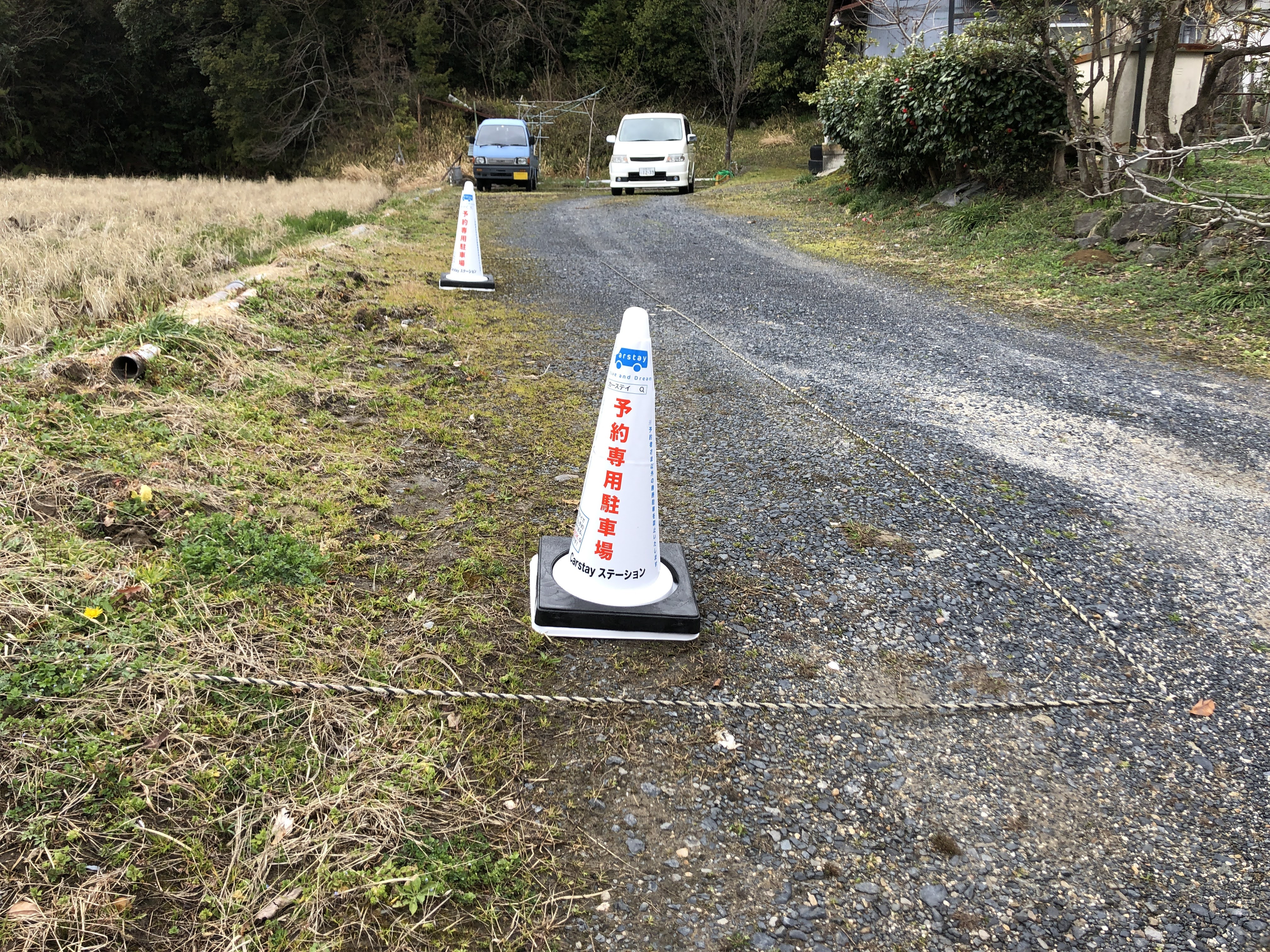 駐車可能なスペース(田んぼ脇、乗用車縦に2台まで)