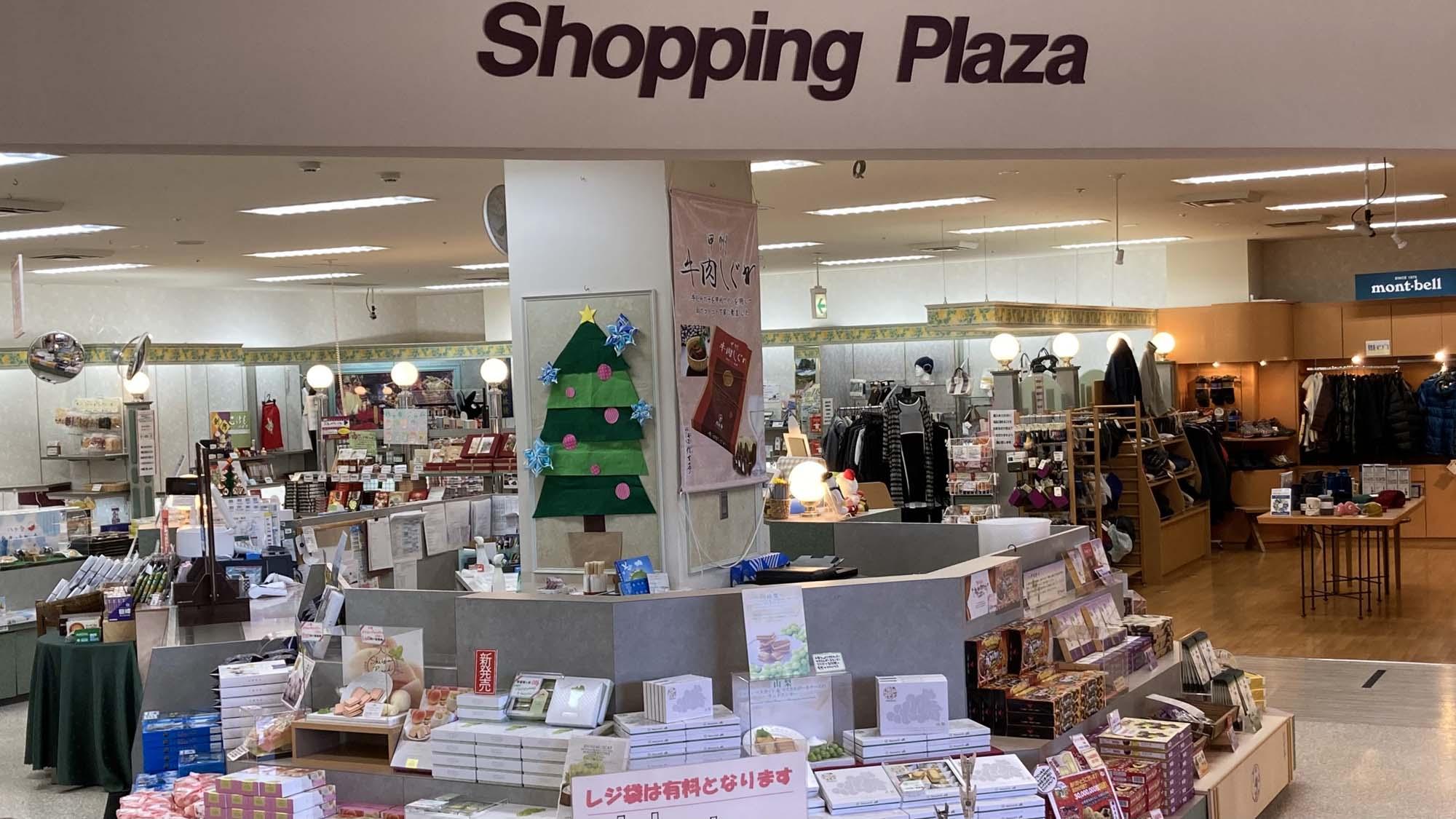 ショッピングプラザ(ホテル)