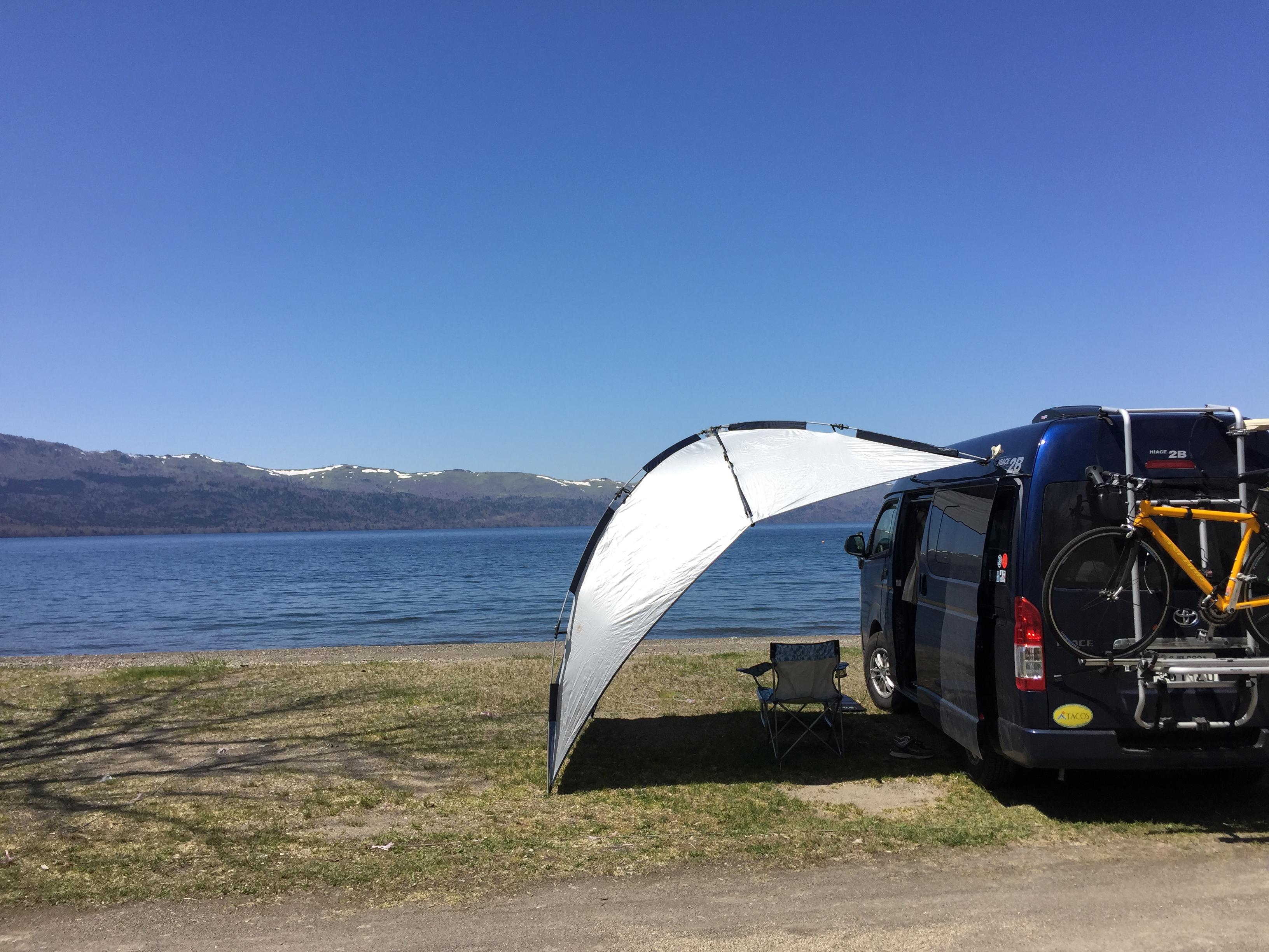 北海道 屈斜路湖 このタープは貸し出します(有料)