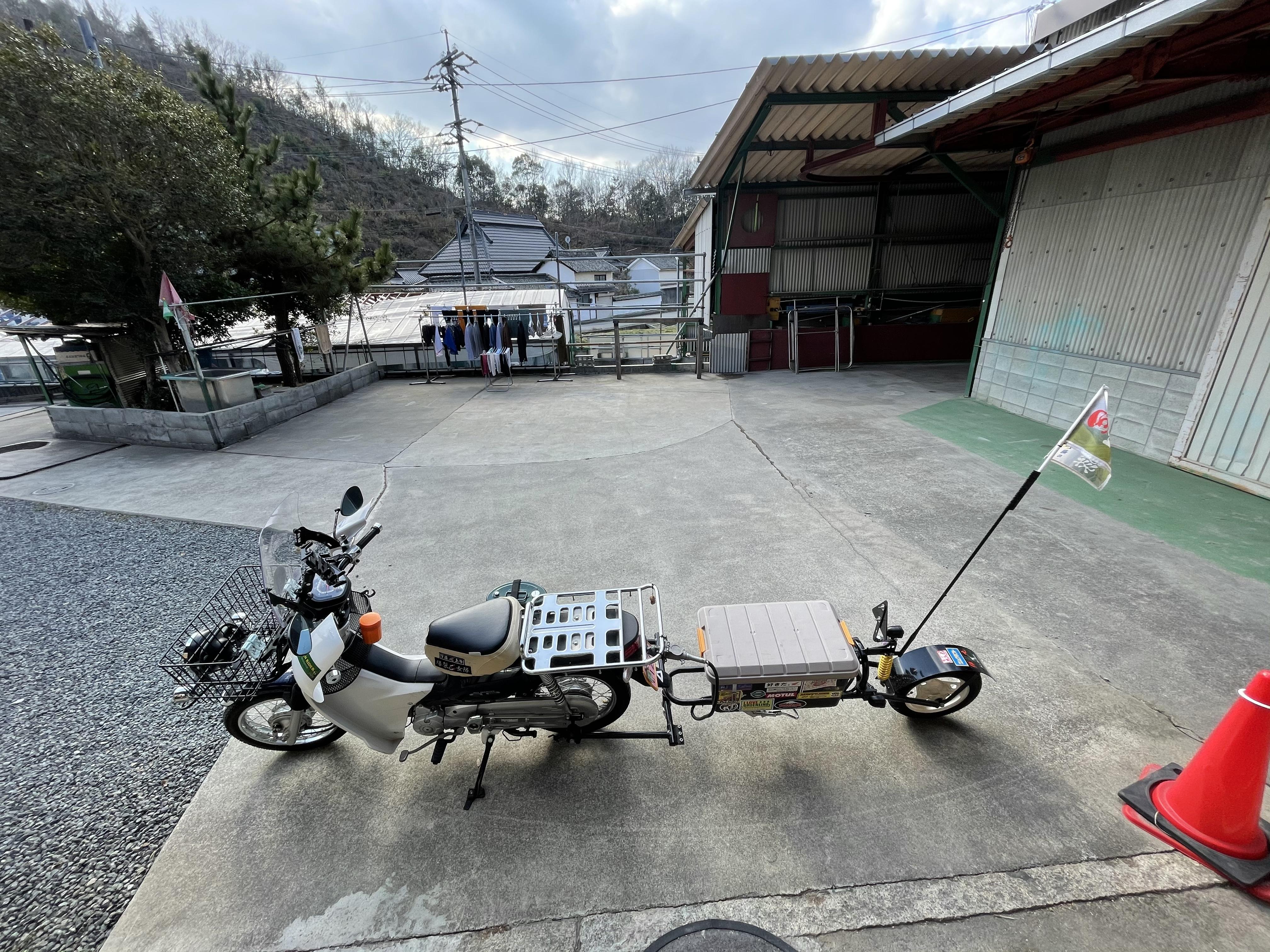 駐車可能なスペース