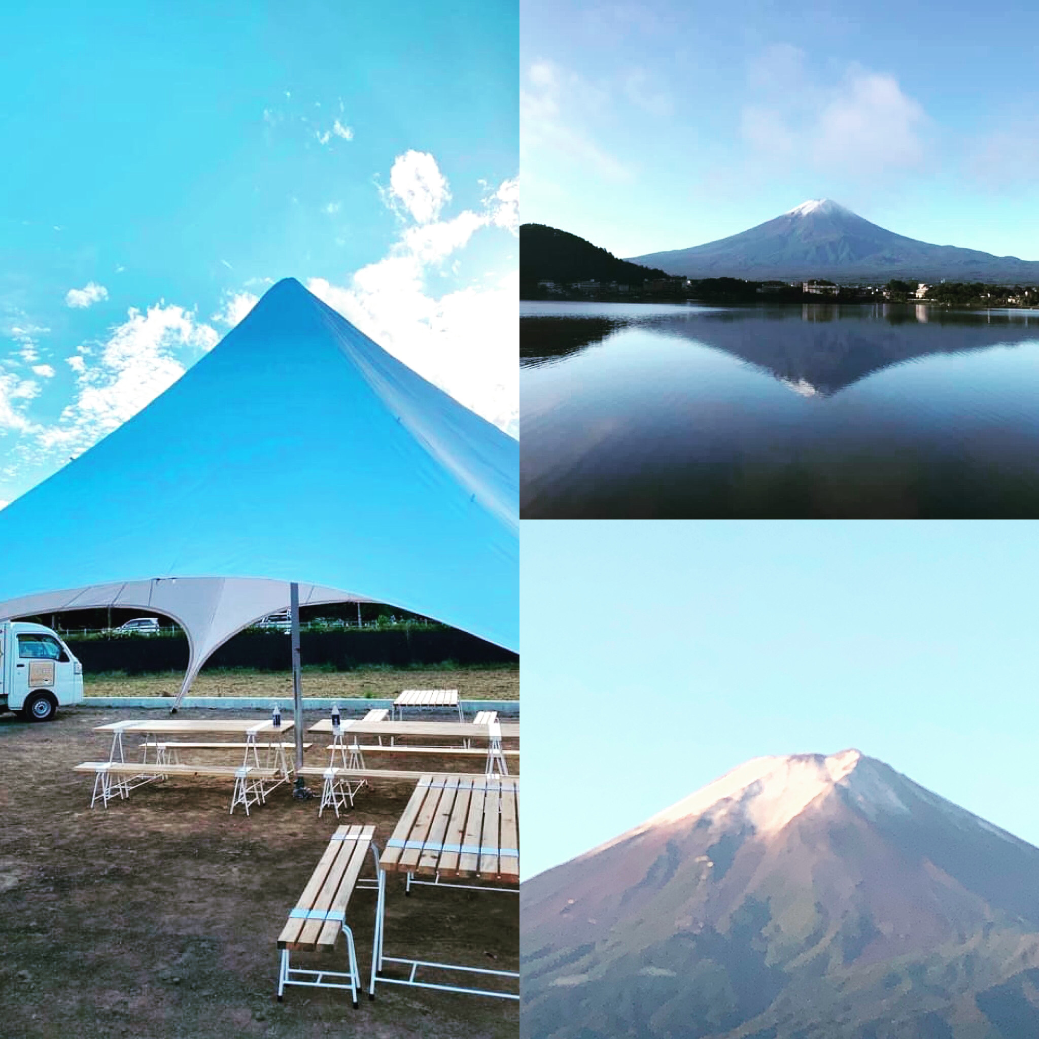 富士山が目前に!