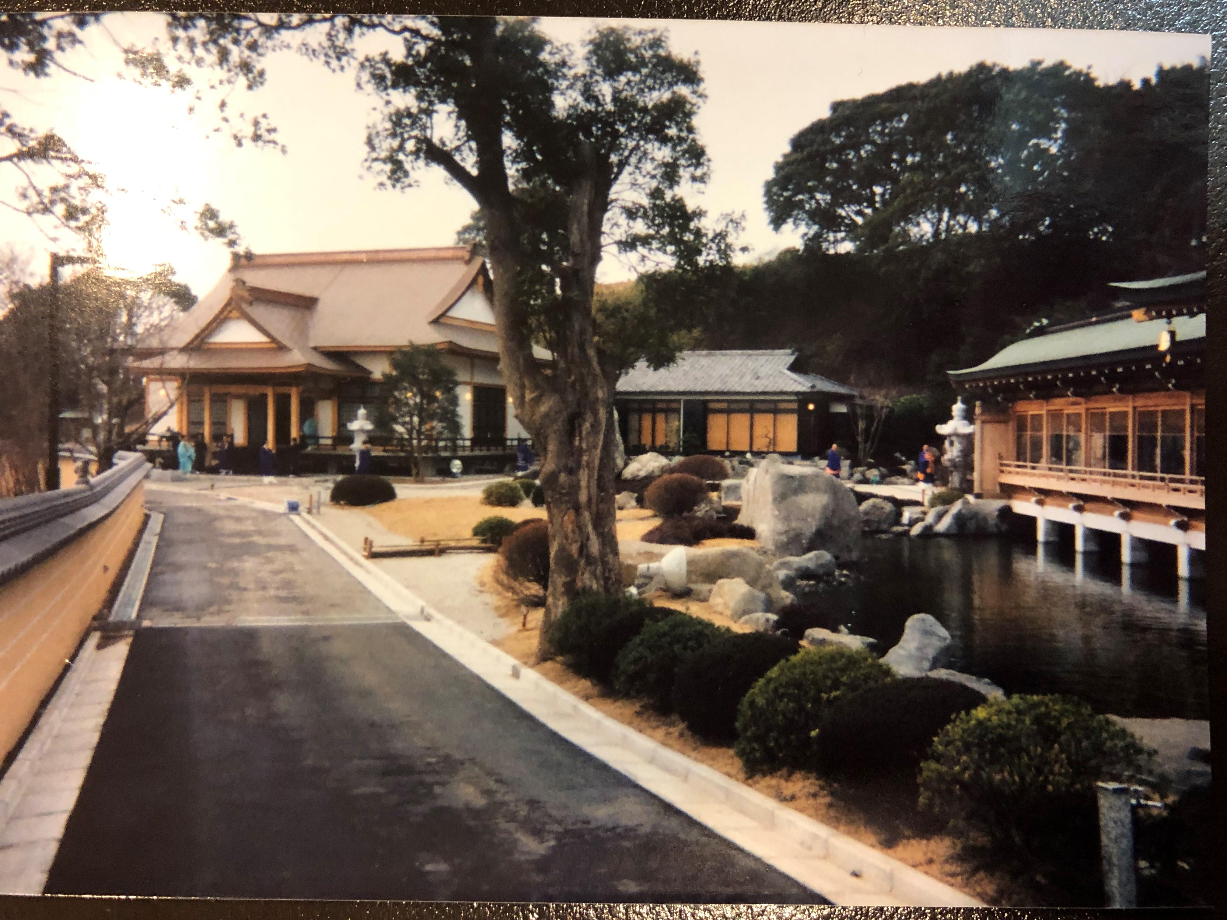 成龍寺庭園