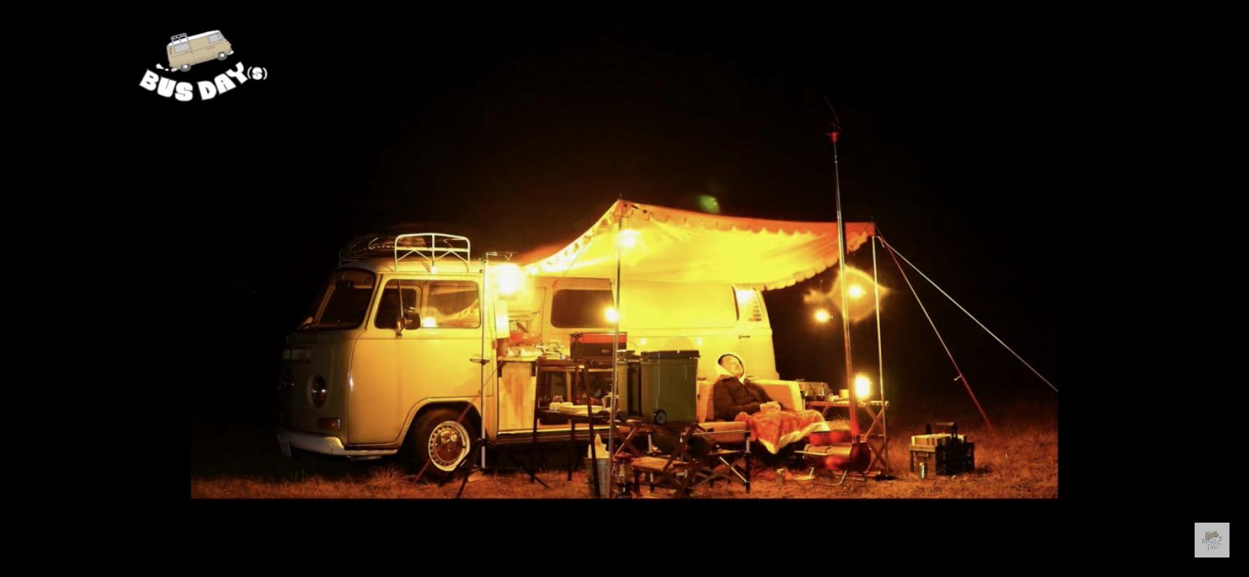 フルキャンプ展開時 夜