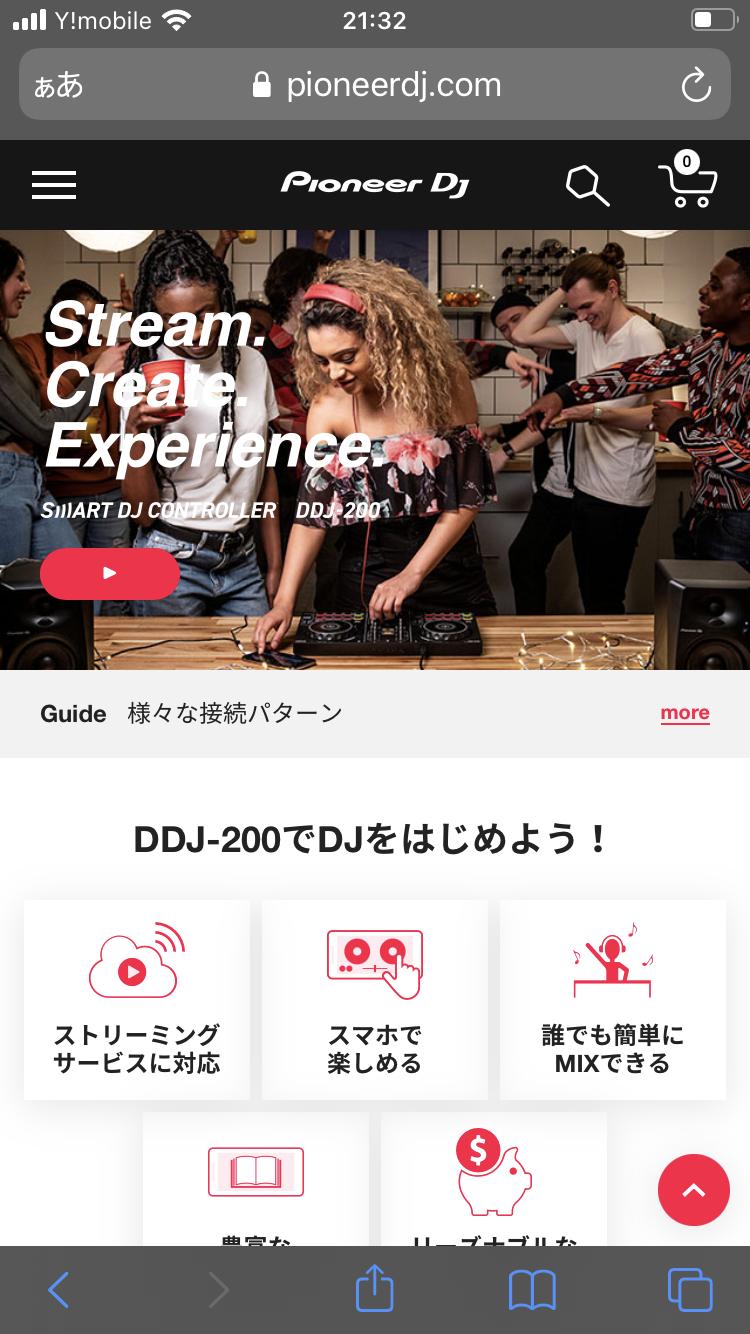※9月末迄オプション¥2,500 /24hが無料です  パイオニア DDJ-200 Pioneer DJのスマートDJコントローラー「DDJ-200」 イメージ動画: https://youtu.be/LlZcd8CCrIg