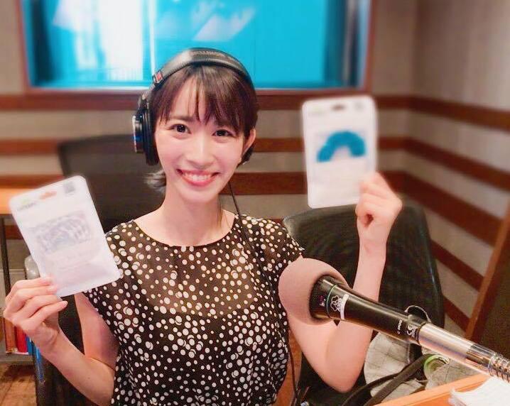 ラジオ「Day by Day」で、キャタピランプレゼントキャンペーン