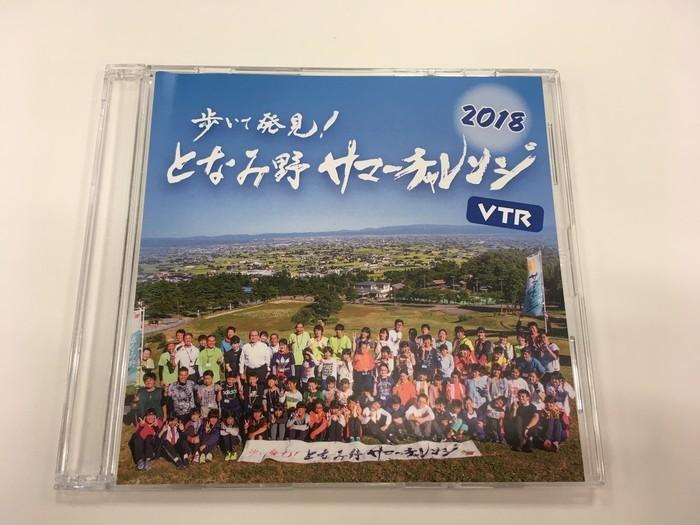 Peace    dvd