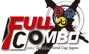 Slackline World Cup 実行委員会