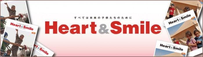 イメージ:Shidax Heart& Smile