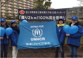 Tokyo 2015-2