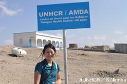 ジブチ共和国Ali Adde難民保健センター