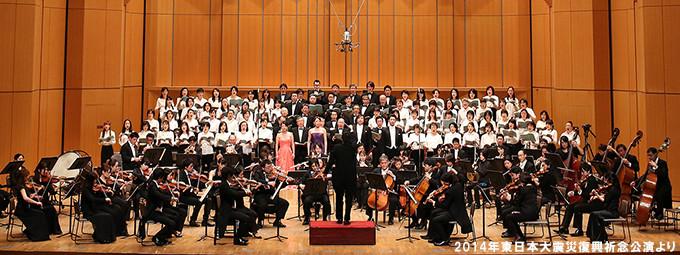 2014年東日本大震災復興祈念公演より