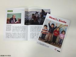Heart&Smile Vol.8