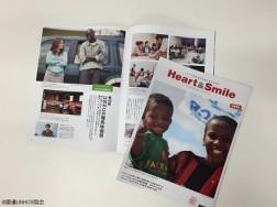 Heart&Smile Vol.6