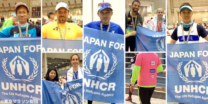 東京マラソン2016チャリティランナーの皆さま