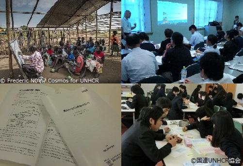 難民 授業 方法
