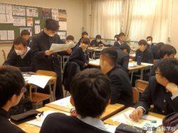 岩倉高等学校 難民 授業