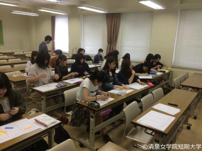 清泉女学院 難民 出張授業