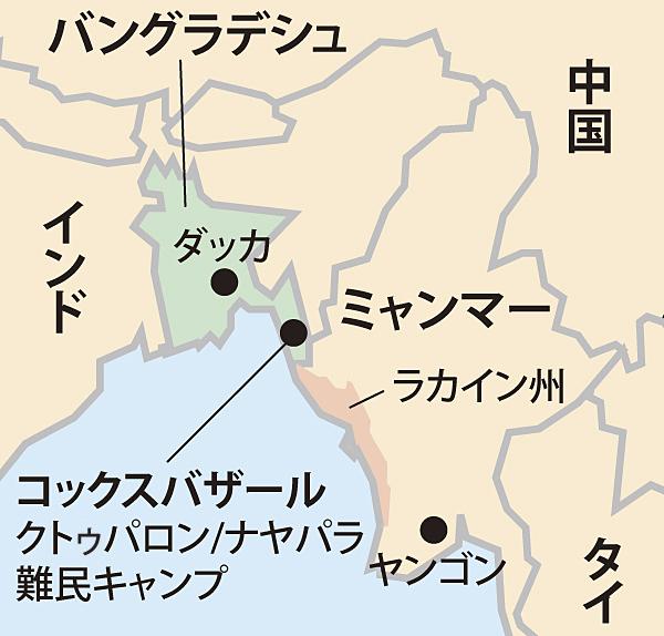 ミャンマー/バングラデシュ地図
