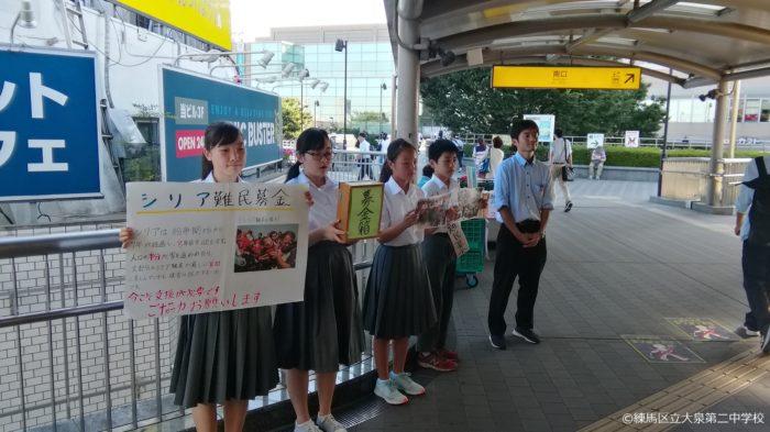募金活動 UNHCR 中学生