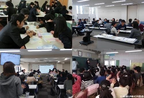 難民 教員 研修 UNHCR セミナー ワークショップ