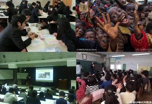 UNHCR セミナー 難民 教材