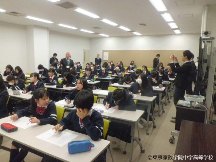 東京家政学院 保健体育 UNHCR 難民 20億キロ