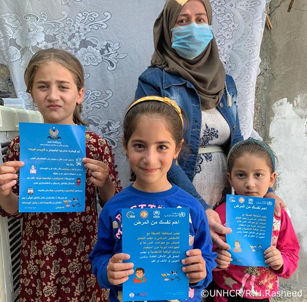 シリア難民の家族