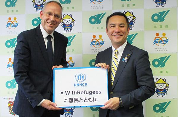 写真:三重県知事とダーク・ヘベカー駐日代表
