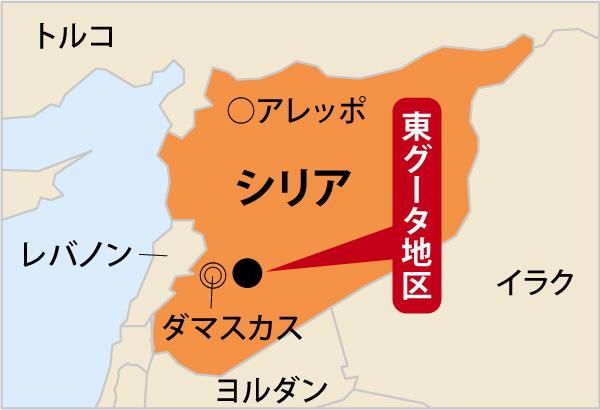 シリア東グータと周辺国の地図