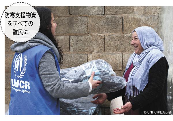 防寒支援物資をすべての難民に