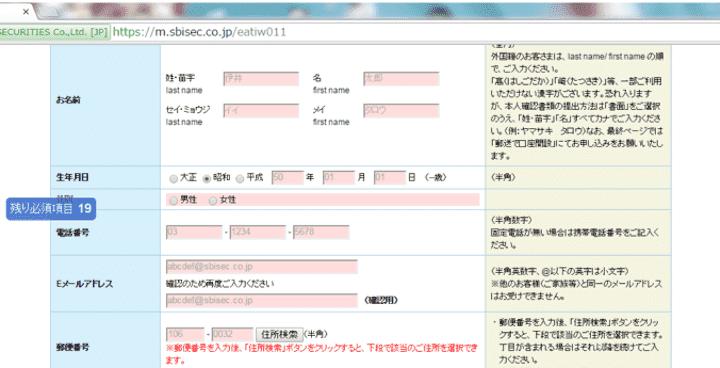 株リポート③