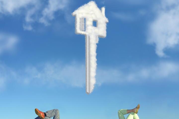 マイホーム, 不動産投資, 賃貸併用住宅, 住宅ローン