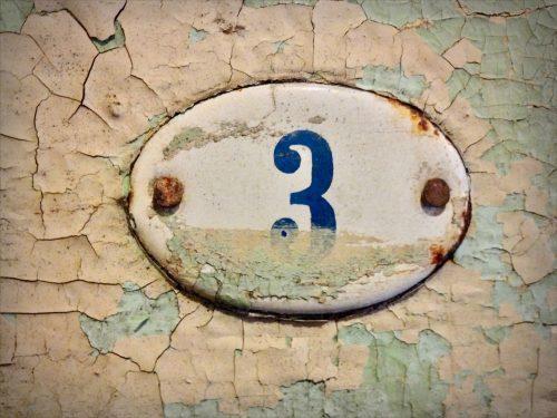 運命数,3,性格