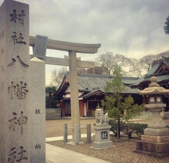 氏子の意味 名古屋 大高八幡神社