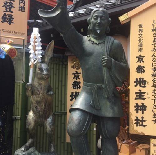 因幡の白兎, 日本神話