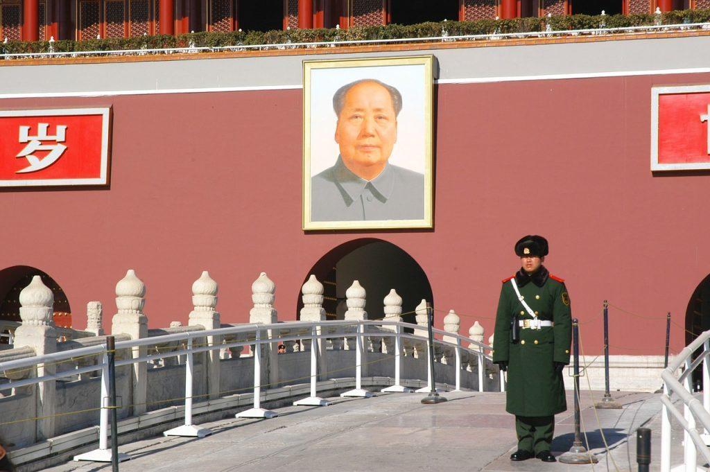 国慶節,10月1日,毛沢東,建国,宣言,中国