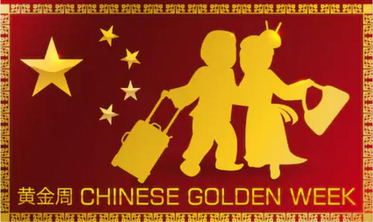 中国,国慶節,連休,期間中,観光