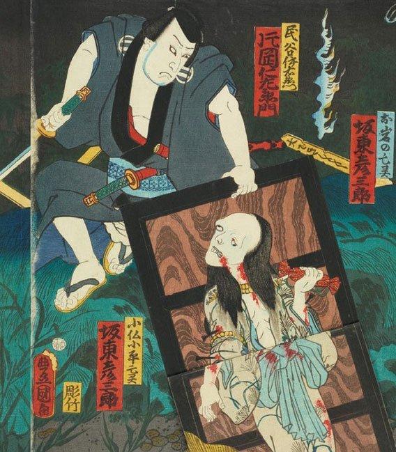 歌舞伎の演目、東海道四谷怪談を描いた浮世絵