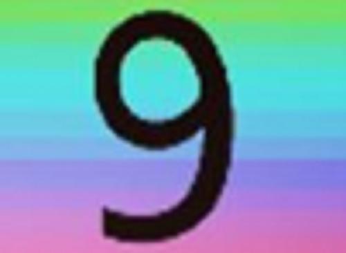 穏やかな誕生数「9」の人になら心を開ける