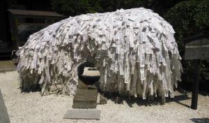 縁切り神社 安井金比羅神社