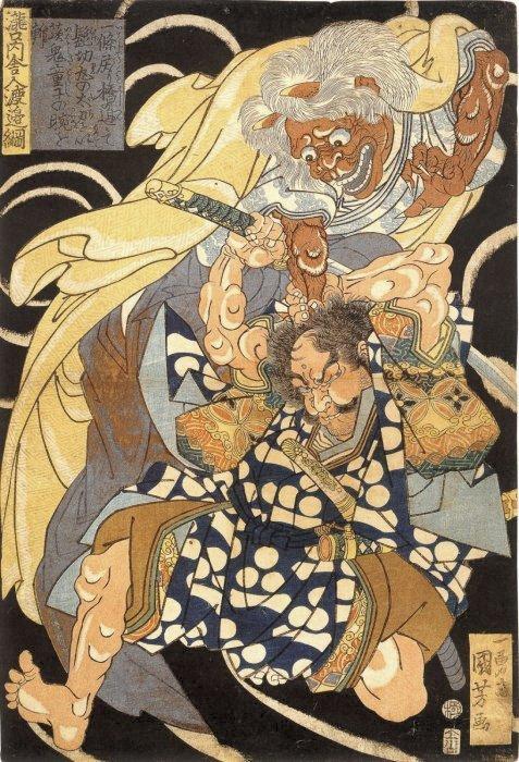 茨木童子と渡辺綱の戦い