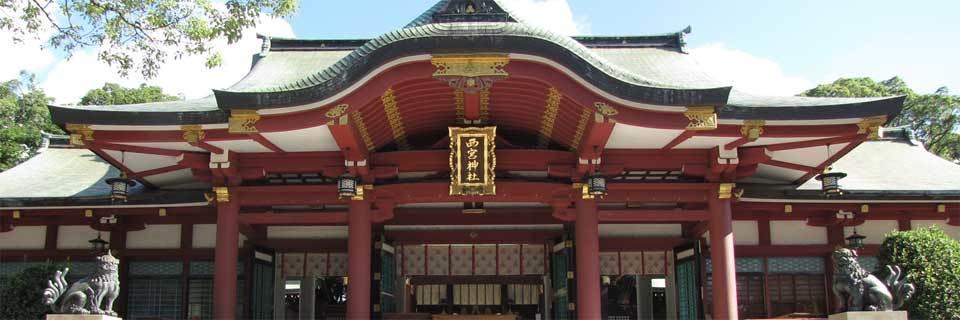 恵比寿様/恵比寿天を祀る神社