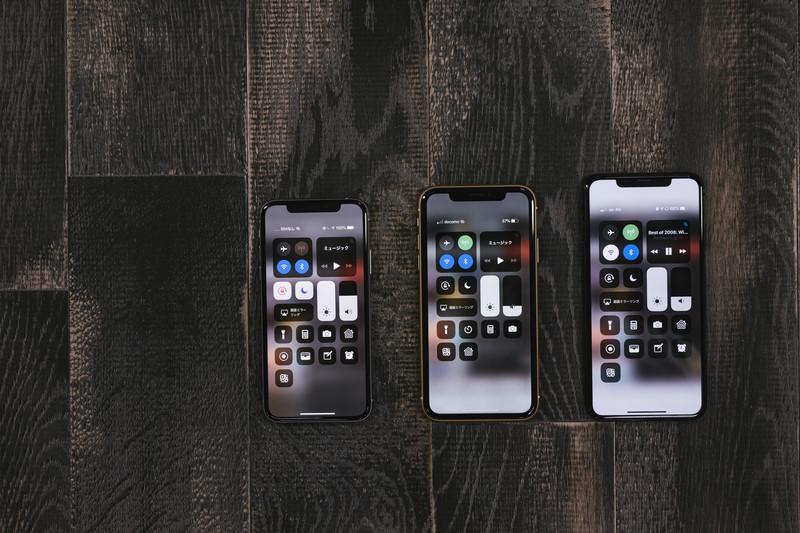 三台のiPhone