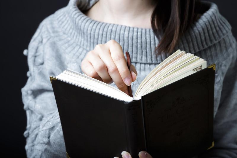 原文と読み方