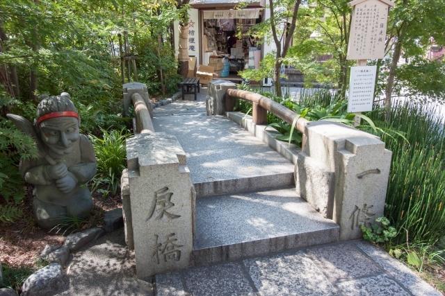 晴明神社の戻り橋、一条戻り橋