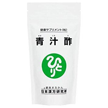 青汁酢の効果・体験談 (銀座まるかんサプリ)